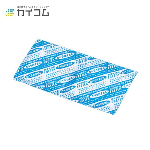 フレテック21 1.5g × 2サイズ : (連包)108×41mm入数 : 2500単価 : 7.65円(税抜)