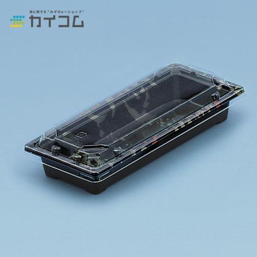 HM-100(うずしお)サイズ : 95×220×34mm入数 : 1100単価 : 17.61円(税抜)
