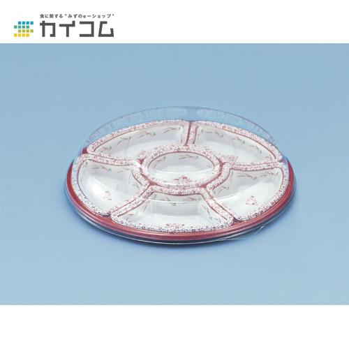 NUオードブル6(嵌合フタ)サイズ : 352×42入数 : 200単価 : 66.35円(税抜)