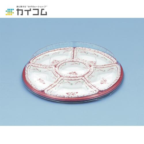 NUオードブル7(嵌合フタ)サイズ : 382×42入数 : 160単価 : 107.91円(税抜)
