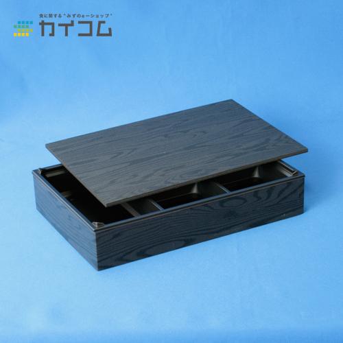 ワン折重90×60 J-5黒焼杉 共フタセット(縁・底・共フタ)サイズ : -入数 : 80単価 : 180.00円(税抜)