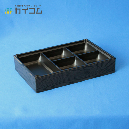 ワン折重90×60 J-5黒焼杉 本体(縁・底)サイズ : -入数 : 80単価 : 162.71円(税抜)