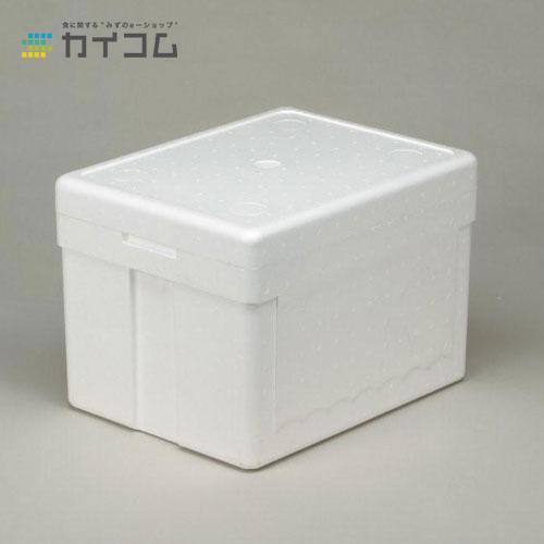 クーラーボックスKC-35サイズ : 370×482×343mm入数 : 9単価 : 1068.62円(税抜)