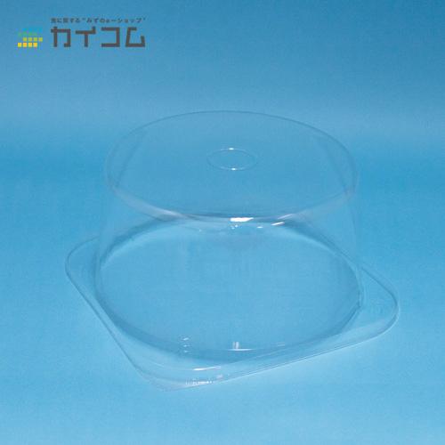 エスコン AP_F220-10(透明)サイズ : 215×215×95mm入数 : 400単価 : 53.73円(税抜)