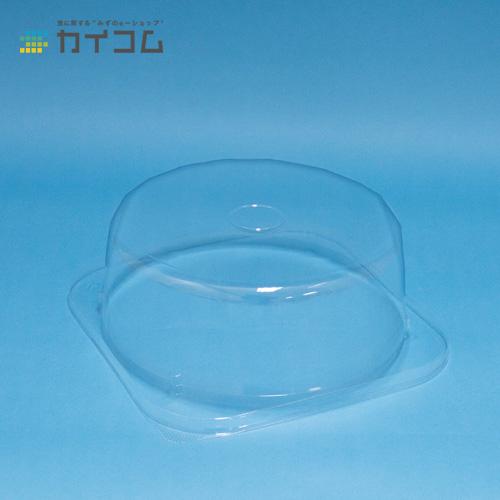 エスコン AP_F220(透明)サイズ : 215×215×68.0mm入数 : 400単価 : 44.43円(税抜)