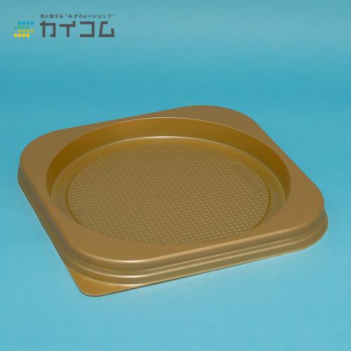 エスコン182(ゴールド)サイズ : 182×182×15mm入数 : 400単価 : 28.12円(税抜)