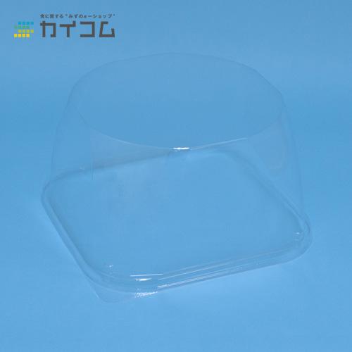 エスコン AP_F182-8(透明)サイズ : 182×182×92mm入数 : 400単価 : 46.87円(税抜)
