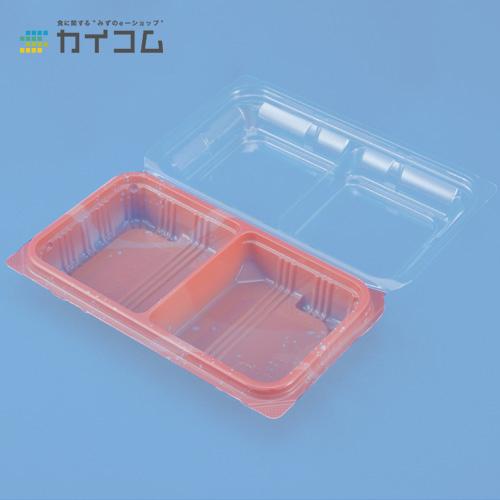 ユニコン NL4-2S しぶき(桃)サイズ : 168×99×27(18.0)mm入数 : 900単価 : 16.32円(税抜)