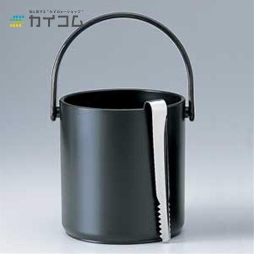 T型プラスチックアイスペールサイズ : 口径13.5×高さ14.5cm入数 : 1単価 : 1290円(税抜)