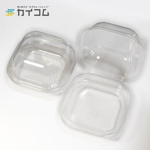 ユニコン LS-角110ドーム(透明)サイズ : 111×111×30(37)mm入数 : 1200単価 : 13.23円(税抜)