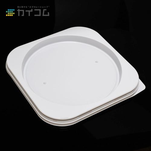 エスコン220(白)サイズ : 215×215×16mm入数 : 400単価 : 29.79円(税抜)
