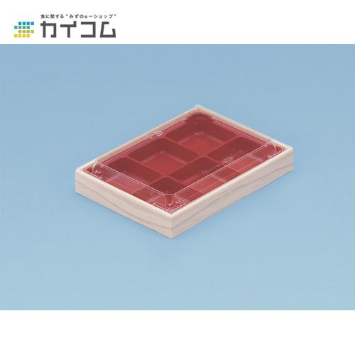 T-WIC-423(嵌合フタ)(OPS)サイズ : 209×148×19mm入数 : 800単価 : 15.08円(税抜)