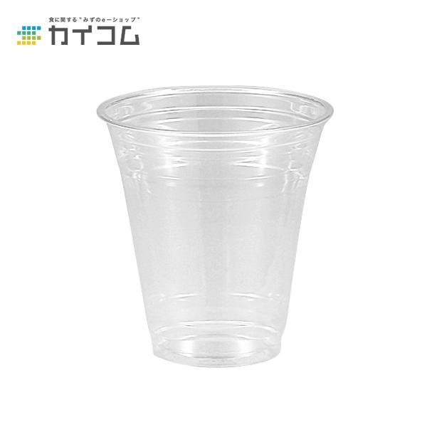 14ペットカップサイズ : φ98×104mm(410cc)入数 : 1000単価 : 16.94円(税抜)