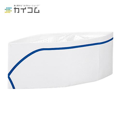クリーンキャップ 超安い シェフハット あす楽 クリーンキャップME型 超激得SALE 青ライン : 入数 50 サイズ フリーサイズ