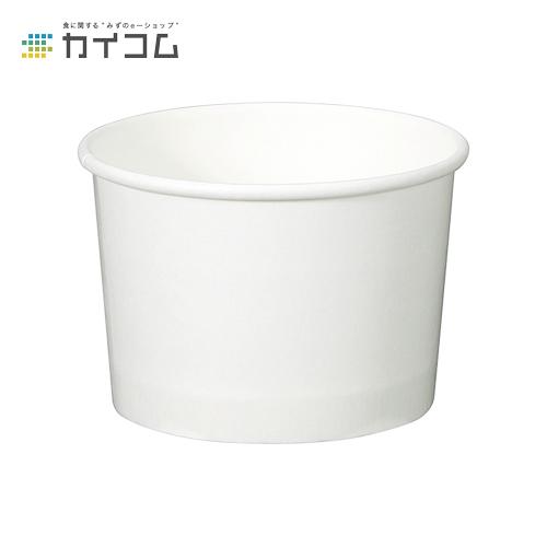 カップ あす楽 アイスカップ 120 正規取扱店 白 サイズ mm φ74×47 120ml 入数 : 30 豪華な