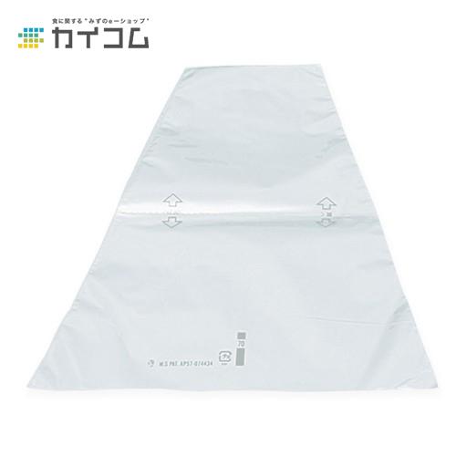 クイックパック #70サイズ : 025×70×200mm入数 : 8000単価 : 4.25円(税抜)