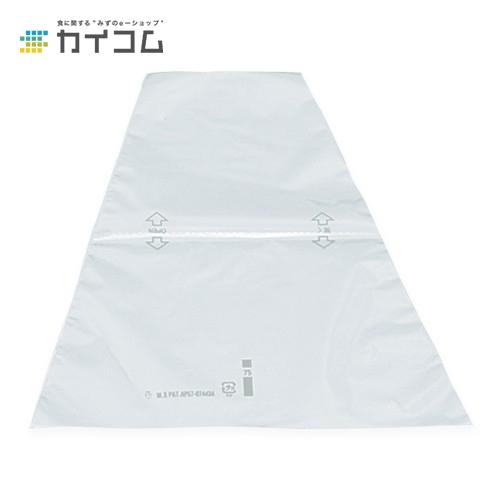 クイックパック #75サイズ : 025×75×200mm入数 : 8000単価 : 4.3円(税抜)