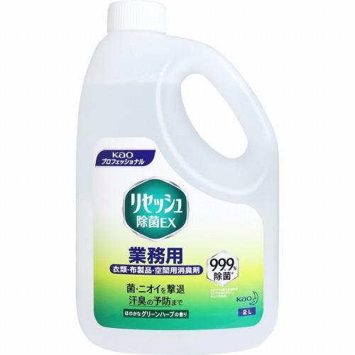 リセッシュ除菌EXグリーンハーブの香り 業務用 2Lサイズ : 2L入数 : 6単価 : 1615円(税抜)