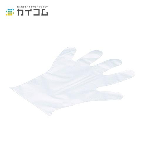 N330 ポリ手袋 CLEAR (SS)サイズ : SS入数 : 8000単価 : 1.68円(税抜)