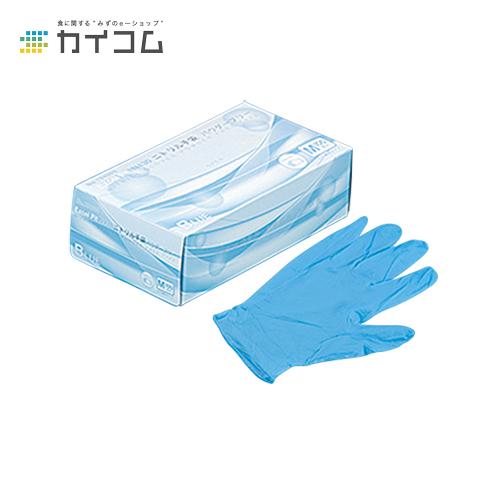 N430 ニトリル手袋 粉無し BLUE (M)サイズ : M入数 : 3000単価 : 4.45円(税抜)