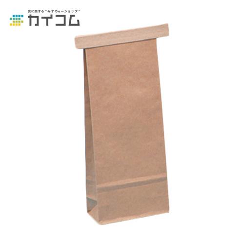 ティンタイ袋 (250g) クラフトサイズ : 235×88×47入数 : 500単価 : 27円(税抜)