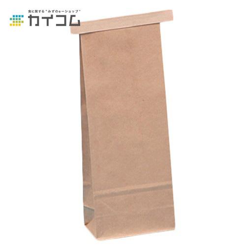 ティンタイ袋 (500g) クラフトサイズ : 275×100×60入数 : 500単価 : 30円(税抜)