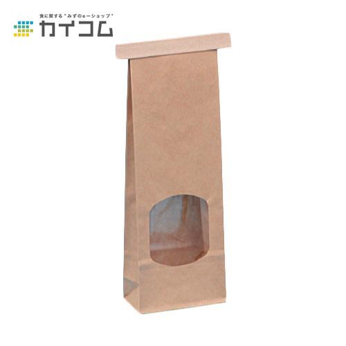 窓付きティンタイ袋 (S) クラフトサイズ : 260×88×47入数 : 500単価 : 21円(税抜)