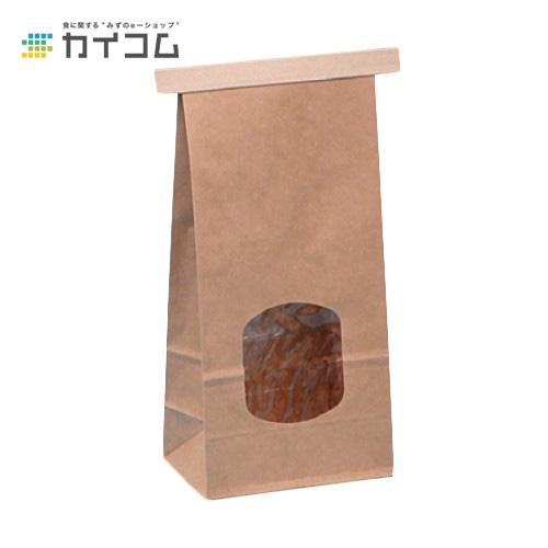 窓付きティンタイ袋 (M) クラフトサイズ : 246×115×72入数 : 400単価 : 30円(税抜)