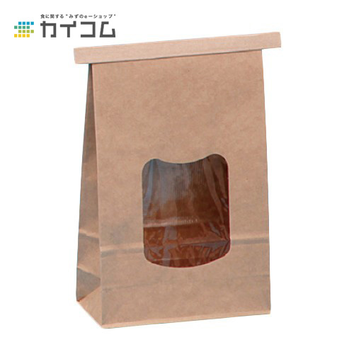 窓付きティンタイ袋 (L) クラフトサイズ : 242×155×70入数 : 400単価 : 37円(税抜)