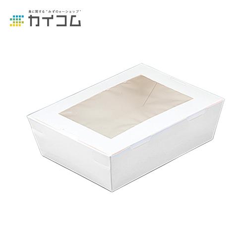 窓付きランチボックス (L) 白サイズ : 195×140×65入数 : 200単価 : 53円(税抜)