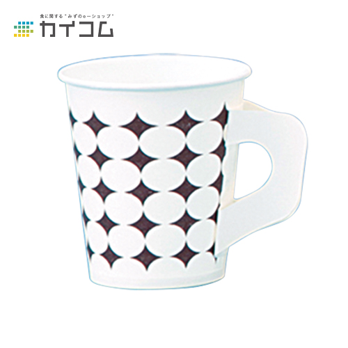 7オンス紙カップ (ブラウンオーバル) 手付サイズ : φ73×80mm(210cc)入数 : 2400単価 : 6.2円(税抜)