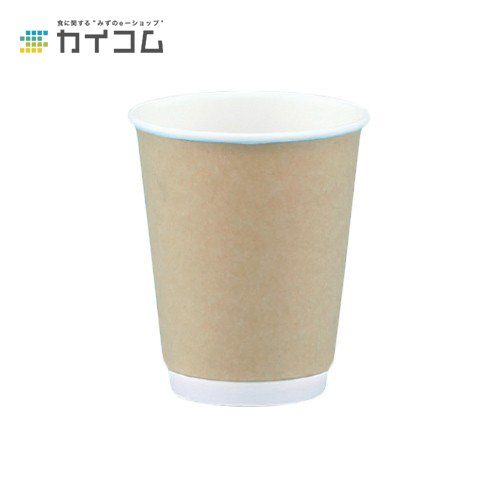 8オンスクラフトペーパーカップ (DW)サイズ : φ80×96mm入数 : 1000単価 : 9.8円(税抜)