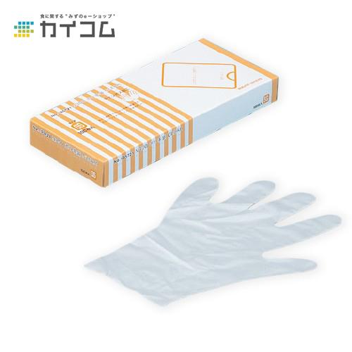 N300 ポリ手袋 CLEAR (SS)サイズ : 入数 : 6000単価 : 1.68円(税抜)
