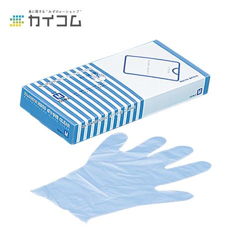 N300 ポリ手袋 CLEAR (M)サイズ : 入数 : 6000単価 : 1.68円(税抜)