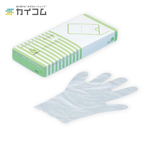 N300 ポリ手袋 CLEAR (L)サイズ : 入数 : 6000単価 : 1.68円(税抜)