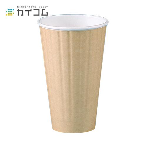 16オンスDWカップ (クラフト) (90口径)サイズ : φ90×133mm入数 : 500単価 : 20.8円(税抜)