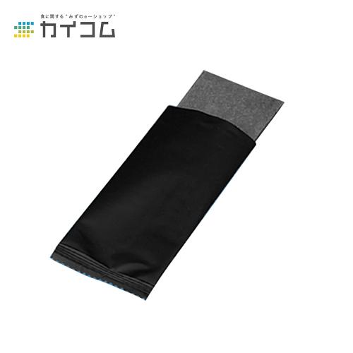 不織布おしぼり (ALL BLACK)サイズ : 220×180mm入数 : 2000単価 : 6.3円(税抜)
