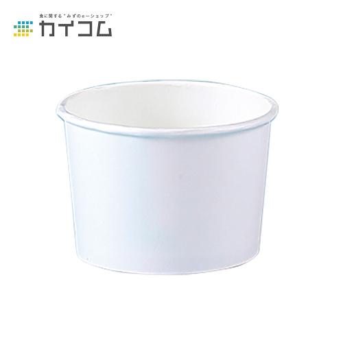 8オンス アイス&スープカップサイズ : φ90×62mm(232ml)入数 : 1000単価 : 10.4円(税抜)