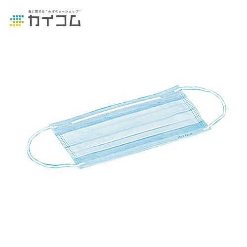 ソフトマスク FG-195Ωサイズ : 175×90mm入数 : 3000単価 : 5.2円(税抜)