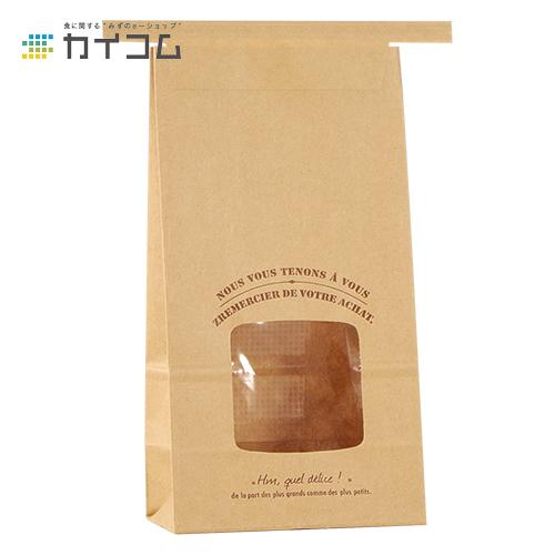 クラフトティンタイ袋 (1号) クークー (茶)サイズ : 170×90×55mm入数 : 500単価 : 24.2円(税抜)