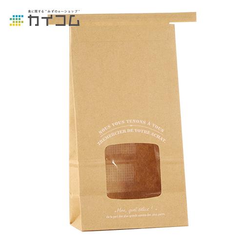 クラフトティンタイ袋 (1号) クークー (白)サイズ : 170×90×55mm入数 : 500単価 : 24.2円(税抜)