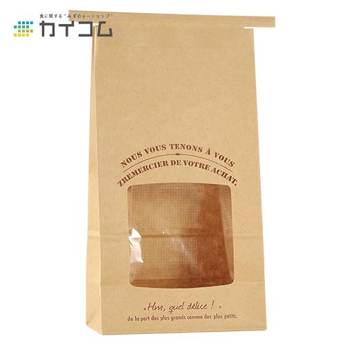 クラフトティンタイ袋 (3号) クークー (茶)サイズ : 222×120×70mm入数 : 500単価 : 28.3円(税抜)