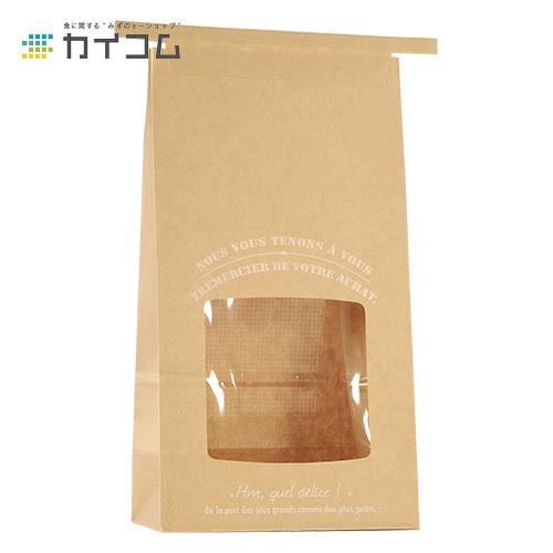 クラフトティンタイ袋 (3号) クークー (白)サイズ : 222×120×70mm入数 : 500単価 : 28.3円(税抜)