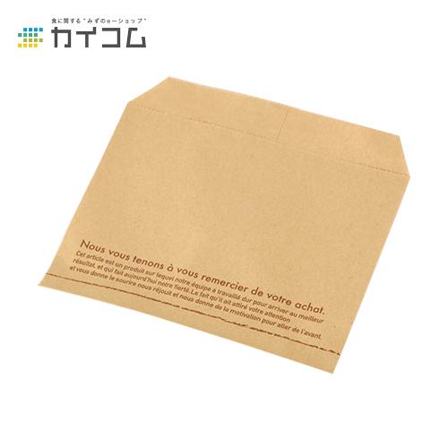 クラフトスナック袋 (小) サンパ (茶)サイズ : 115×90mm入数 : 5000単価 : 2.75円(税抜)