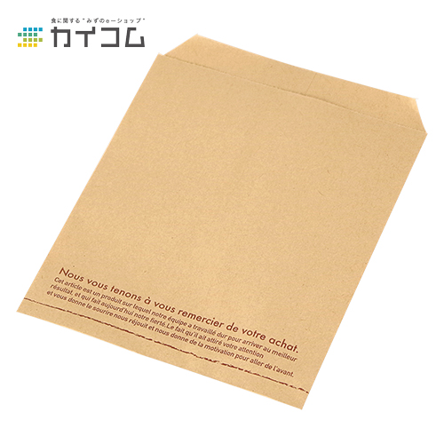 クラフトスナック袋 (大) サンパ (茶)サイズ : 115×130mm入数 : 3000単価 : 3.57円(税抜)