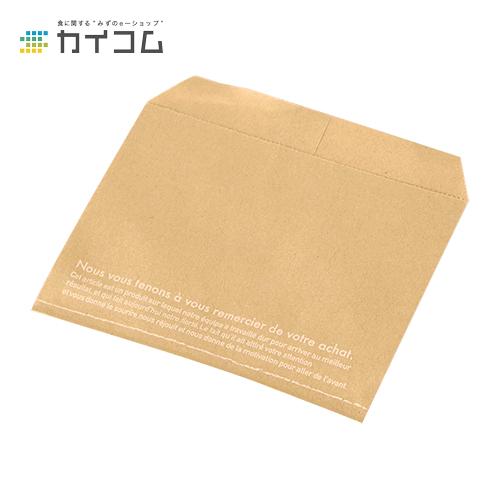 クラフトスナック袋 (小) サンパ (白)サイズ : 115×90mm入数 : 5000単価 : 2.75円(税抜)