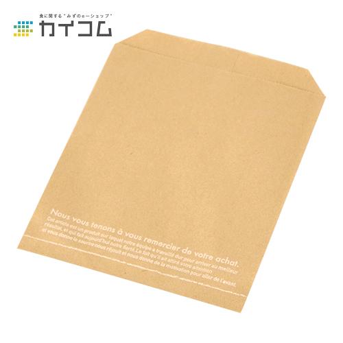 クラフトスナック袋 (大) サンパ (白)サイズ : 115×130mm入数 : 3000単価 : 3.4円(税抜)