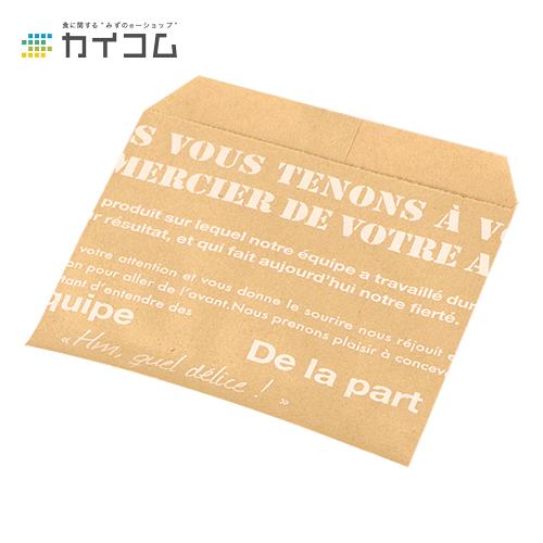 クラフトスナック袋 (小) グランダルシュ (白)サイズ : 115×90mm入数 : 5000単価 : 2.75円(税抜)