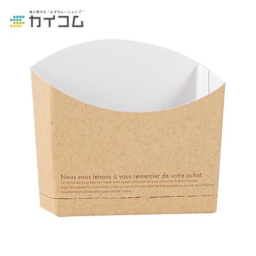 ポテトカートン (小) サンパ (茶)サイズ : 82×42×84mm入数 : 2000単価 : 9円(税抜)