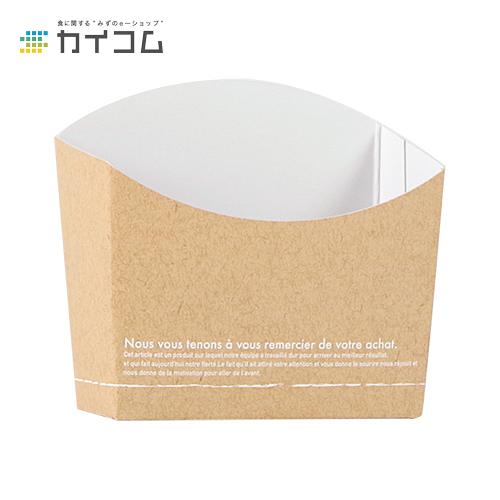 ポテトカートン (小) サンパ (白)サイズ : 82×42×84mm入数 : 2000単価 : 9円(税抜)
